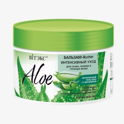 ALOE 97% - БАЛЬЗАМ-Butter ИНТЕНСИВНЫЙ УХОД для сухих, ломких и тусклых волос...